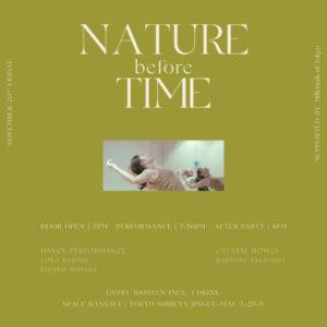 原生林 Nature before time