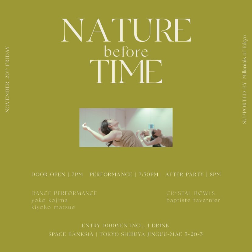 原生林 Nature before time
