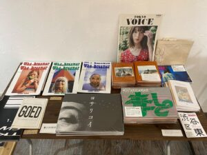 galleryshop magazine