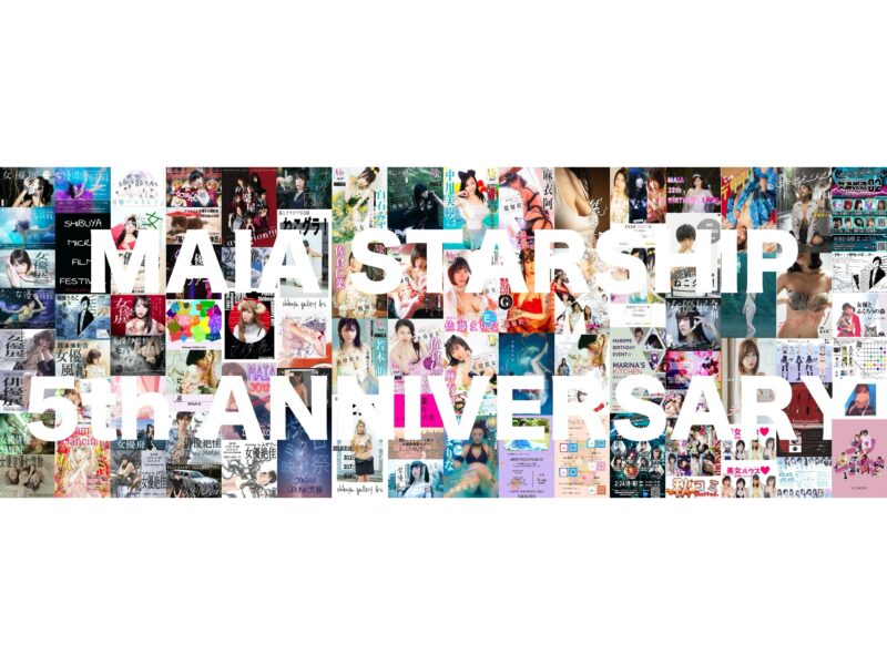 MAIA STARSHIP 5th ANNIVERSARY