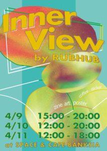 Inner View by RUBHUB