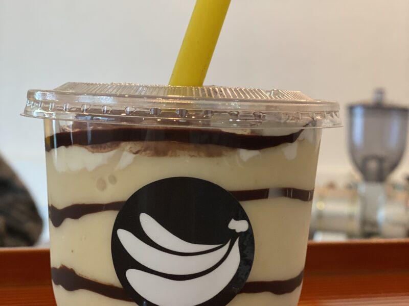 CAFE BANKSIA:坂の上のバナナシェイク