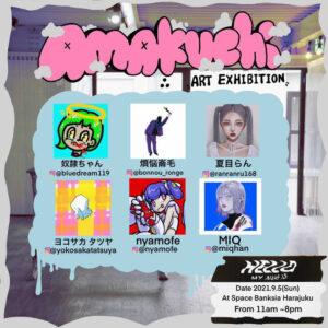 amakuchi art exhibition