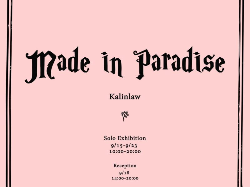 [made in paradise] ART EXHIBITION